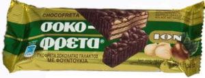ION Sokofreta Chocolate Wafer Bar with hazelnuts 38gr-0