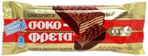 ION Sokofreta Chocolate Wafer Bar 38gr-0