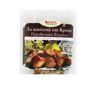 Siglino Smoked pork in Olive Oil 360gr-0