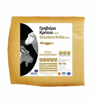 Graviera Cretan Gruyere 3.5kg ℮-0