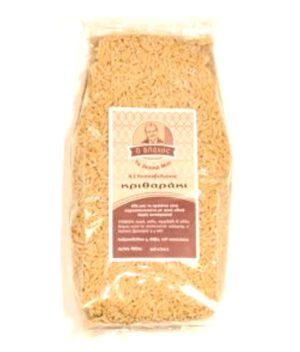 Orzo Medium 500gr Long Grained Pasta Vlachos-0