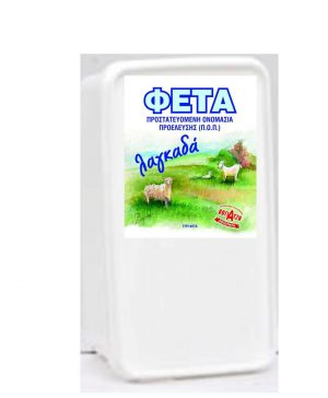 Feta Cheese in slices PDO Lagada 4kg Vogiatzis-0
