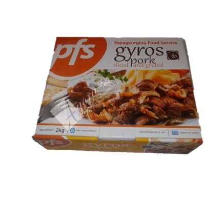 Gyros pork - grilled, stripped and frozen 2kg-3926