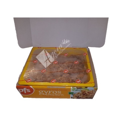 Gyros pork - grilled, stripped and frozen 2kg-3927