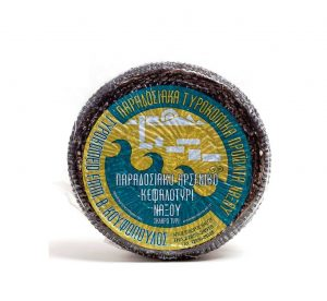Arseniko black cheese from Naxos 1.3kg ℮-0