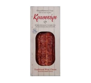 Krasotiri goat cheese aged in red wine from Kos 250gr-0