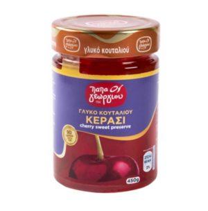 Cherry spoon sweet preserve 450gr -0