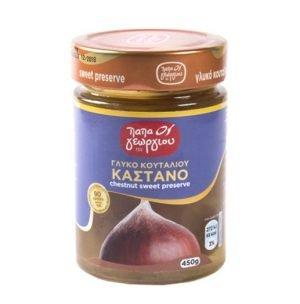 Chestnut spoon sweet preserve 450gr -0