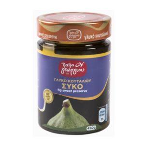Fig spoon sweet preserve 450gr -0