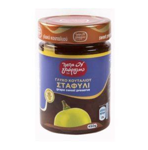 Grapes spoon sweet preserve 450gr -0