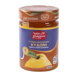 Quince spoon sweet preserve 450gr -0