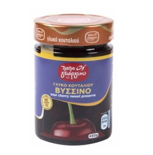 Sour cherry spoon sweet preserve 450gr -0