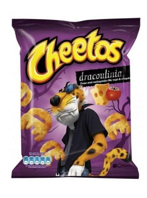 Cheetos Dracoulinia corn snack 90gr-0