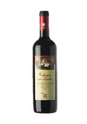 Knights' Cellar Cabernet Sauvignon Red Dry Wine 750ml Cair-0