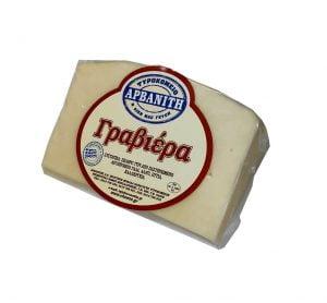 Graviera Gruyere Cheese 220gr Arvanitis-0