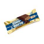 sokofreta-ion-dark-38gr-agora-greek-delicacies