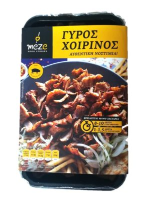 Gyros pork ready cooked and frozen 300gr Stohos-0