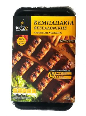 Mini kebab ready cooked and frozen 350gr Stohos-0