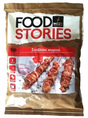Pork Souvlaki - Skewers raw and frozen 400gr bag Stohos-0