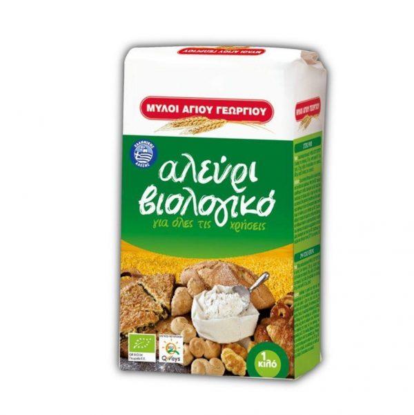 Organic Flour 1kg Ag.Georgiou-0