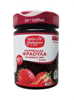 Strawberry jam 420gr Papageorgiou-0