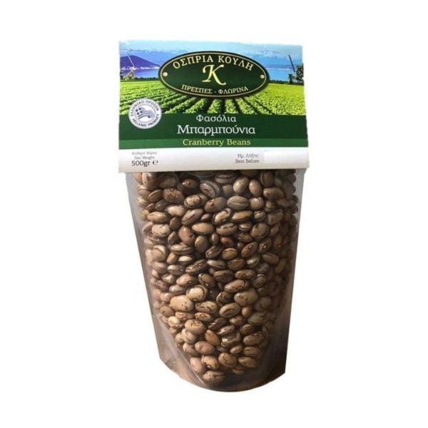 cranberry-beans-500gr-agora-greek-delicacies