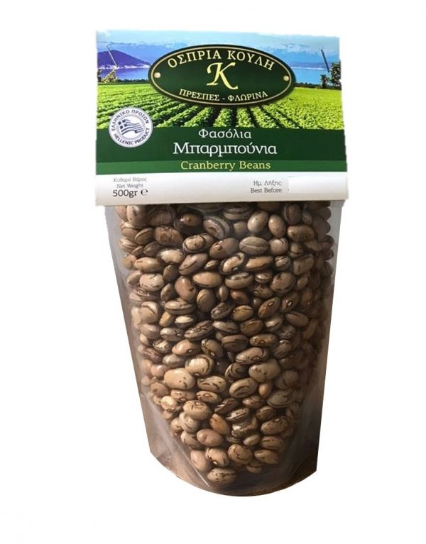 Cranberry beans raw 500gr - Barbounia-4391