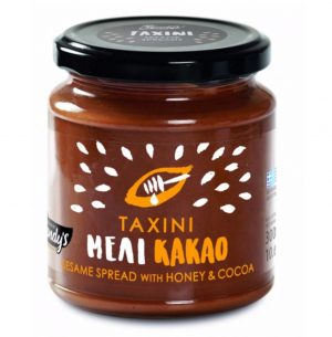 Tahini Honey and Cocoa 300gr Kandylas -0