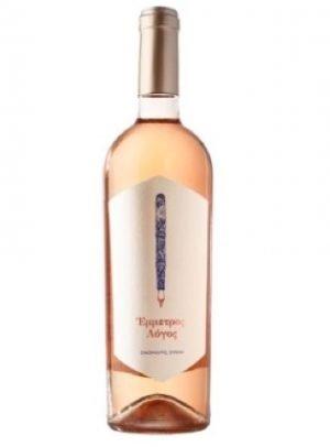 Emmetros Logos Rose Dry Wine 750ml Tsantali-0