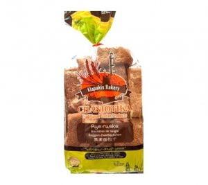 Rye Rusk Bread 500gr - Paximadia Sikalis- Chaniotika-0