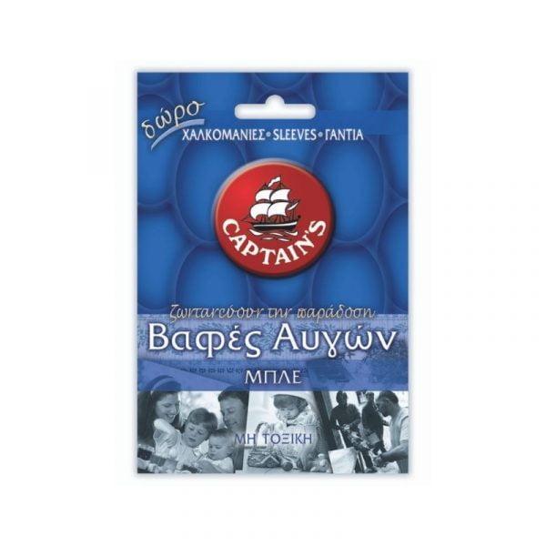blue-egg-dye-captains-spices-agora-greek-delicacies
