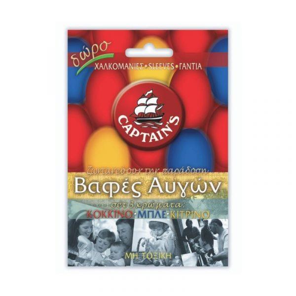 color-variety-egg-dye-captains-spices-agora-greek-delicacies.jpg