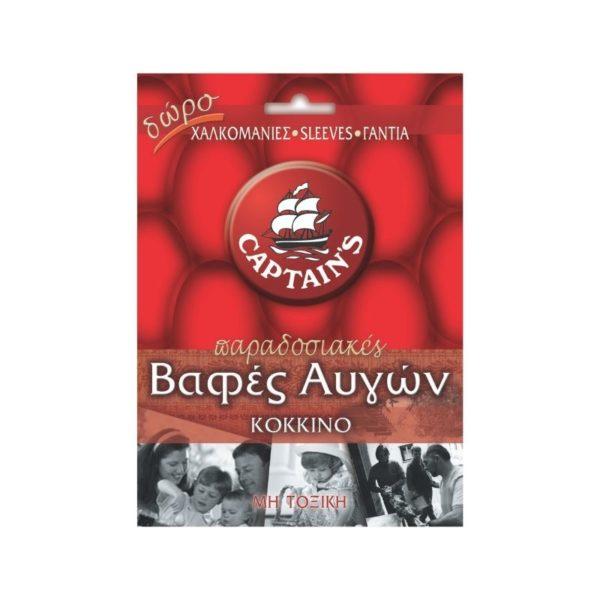 red-egg-dye-kokkini-vafi-avgwn-captains-spices