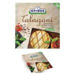 talagani-200gr-epiros-agora-greek-delicacies