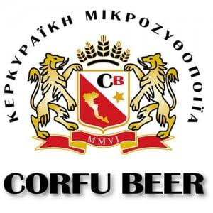 Corfu Beer - Royal Ionian