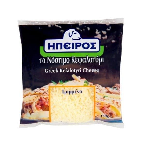 kefalotiri-grated-epiros-150gr-agora-greek-delicacies